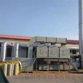 喷漆废气净化设备,有机废气催化燃烧装置