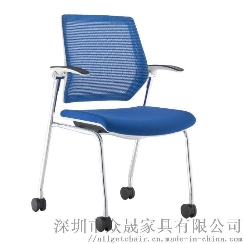 学习椅 多功能会议椅价格 学习阅览培训椅厂家