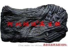 生产黑色天然再生胶厂家