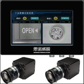 工业图像识别系统_视觉检测设备_便携式检测设备