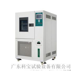 大型湿热试验箱 1000L烤漆低温湿热试验箱