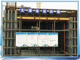 工地施工新型建筑模板支撑脚手架 省钱省时省力