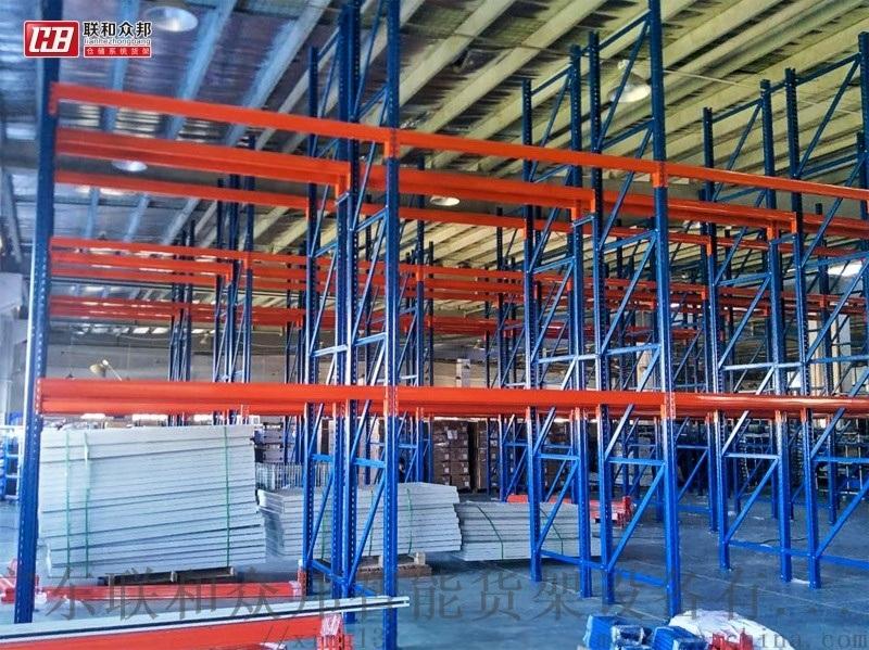江门仓储重型货架仓库货架定制大型库房货架