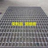 四川钢格板,钢格板的制作方法,成都钢格栅板