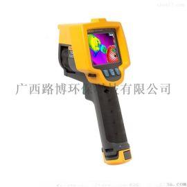 FLuke Ti32 红外热成像仪
