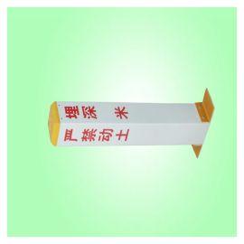 电网标志桩 霈凯标志桩 玻璃钢标牌