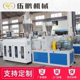 PP塑料型材设备生产线管材挤出生产线
