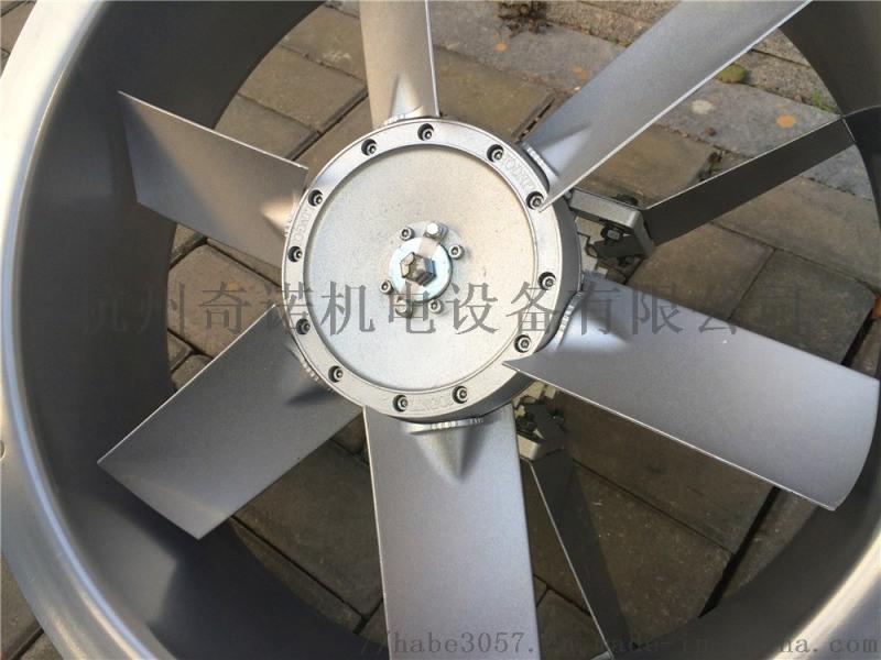 SFWF系列枸杞烘烤風機, 防油防潮風機