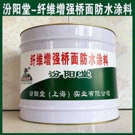 生产、纤维增强桥面防水涂料、厂家