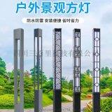 成都景观灯户外防水超亮柱方形式——厂家定制