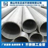 304不鏽鋼流體輸送管,污水處理用不鏽鋼管