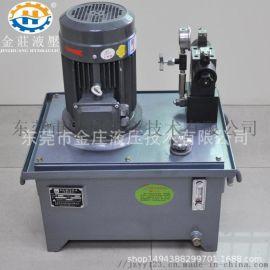 专业设计抽芯机小型液压系统液压站维修油泵站