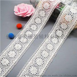 富宏厂家白色棉线刺绣花边菊花图案服装花边辅料