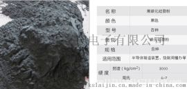 江苏铼金供应磨料碳化硅微粉喷砂