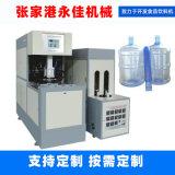 pet吹瓶機器 礦泉水瓶機器