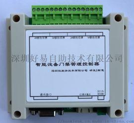 自助设备门禁管理控制器