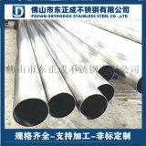 惠州不鏽鋼裝飾管 304不鏽鋼拉絲管規格齊全