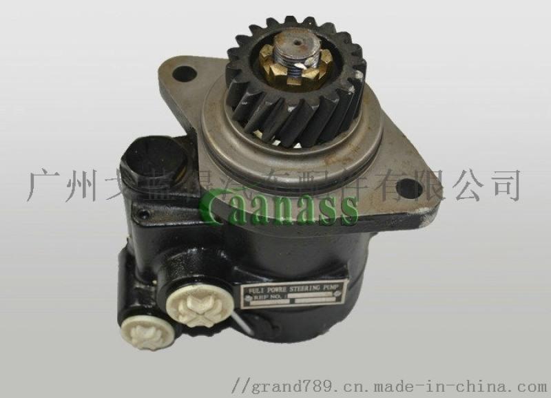 沃爾沃F10卡車零件轉向助力泵1585013