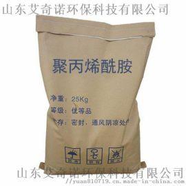 脱色絮凝剂WT-306厂家批发
