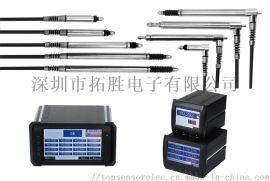 回弹式笔形LVDT位移传感器