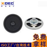 轩达扬声器66*15.8mm 8Ω4W铁壳纸盆喇叭