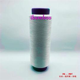 中空保暖竹碳短纤维、竹炭丝、竹碳纱线、