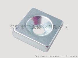 东莞打孔形钕铁硼强力带孔磁铁定制加工厂家直销