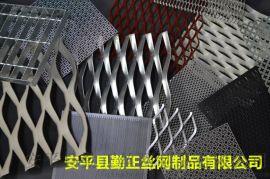 铝合金拉伸网,3003铝板网,3003铝板幕墙网
