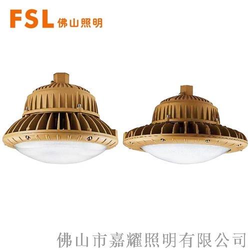 佛山照明FB0102 LED防爆工矿灯