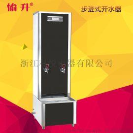 供应苏州吴江常州过滤开水器商务开水器步进式开水器
