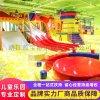 定制室內兒童樂園淘氣堡商場超市漢堡店遊樂設備