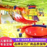 定製室內兒童樂園淘氣堡商場**漢堡店遊樂設備