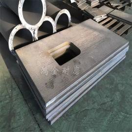 厂家供应堆焊耐磨复合板8+8mm 定做堆焊合金衬板
