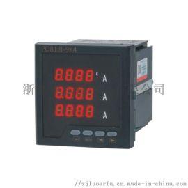 温州厂家复费率多功能表 继电器输出