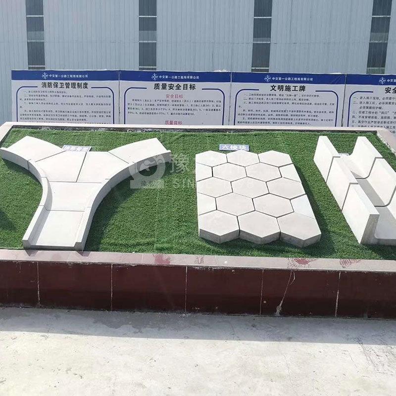 广东U型槽排水沟混凝土预制构件布料机价格