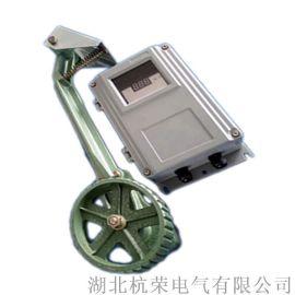 G23025-03T速度监控仪不锈钢外壳