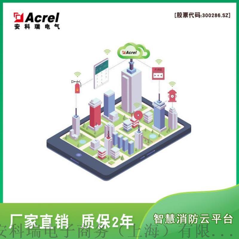 麗水市推廣使用智慧式用電安全管理系統