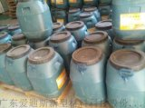 PB-200聚合物改性瀝青橋面專用防水塗料