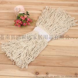 可替换清洗棉纱拖把头 保洁公司专用拖把布头