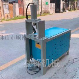 佛山管材打孔机设备厂生产快速液压冲孔冲弧机