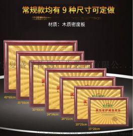 金箔奖牌,银箔奖牌,授权牌定制定做,厂家直销。