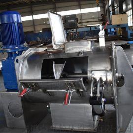 QH-LDH-100不锈钢粉末混合机干粉混合机