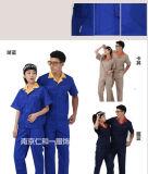 南京工作服定製南京夏季工服定製南京服裝加工廠