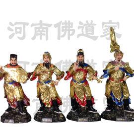佛教    神像     佛像厂 河南佛道家