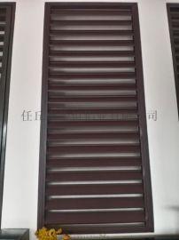 唐山市百葉窗護欄鋁材生產廠家
