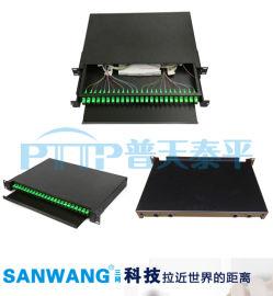 19英寸1U抽屉式光纤配线架 FC型 24芯