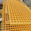 格柵化工廠格柵玻璃鋼工業用格柵