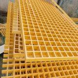 格栅化工厂格栅玻璃钢工业用格栅