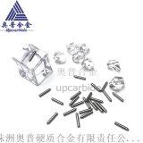 粉末冶金鎢 硬質合金磨尖衝針D2*11mm