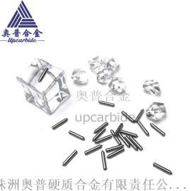粉末冶金钨 硬质合金磨尖冲针D2*11mm
